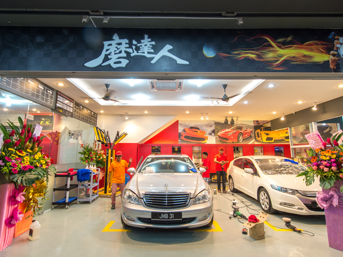 EcoShine Car Grooming Franchise Business